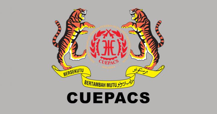 CUEPACS Minta Pekeliling Penebusan Awal GCR 75 Hari Dikeluarkan