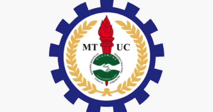 RoS Batal Penggantungan MTUC