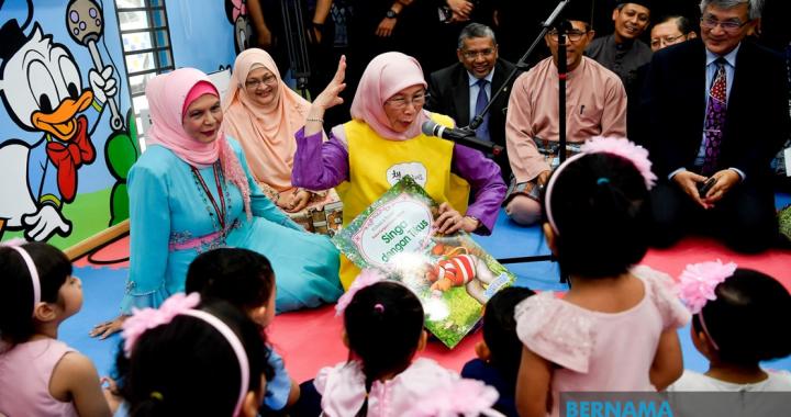 Taska: TPM Seru Agensi Kerajaan Mohon Dana Yang Disediakan